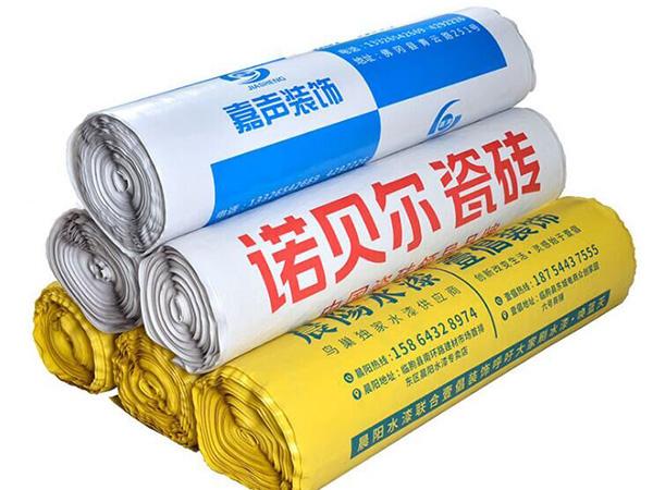 瓷磚保護膜生產