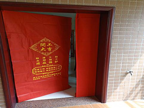 門保護套生產