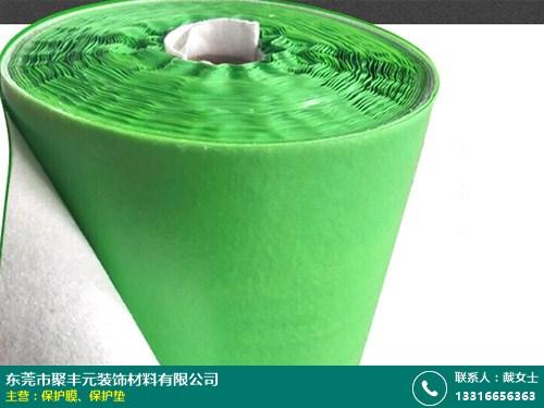 生產公司 安徽成品保護膜廠家 聚豐元