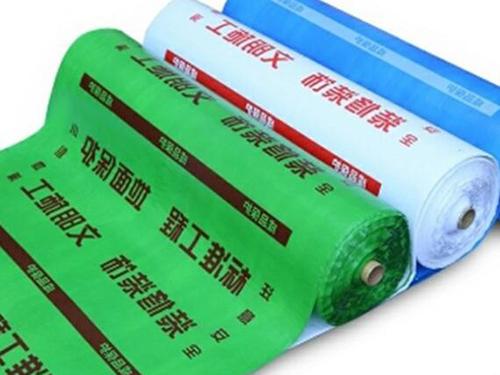 安徽防潮保护膜定制 聚丰元