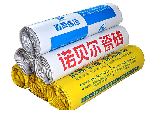 安徽抗撕拉保護膜貨源 聚豐元