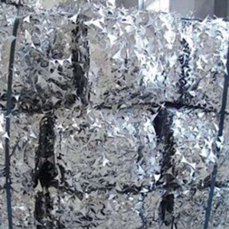 环保锡回收哪里有_景鸿再生资源_硫酸亚_高价_长期高价_正规