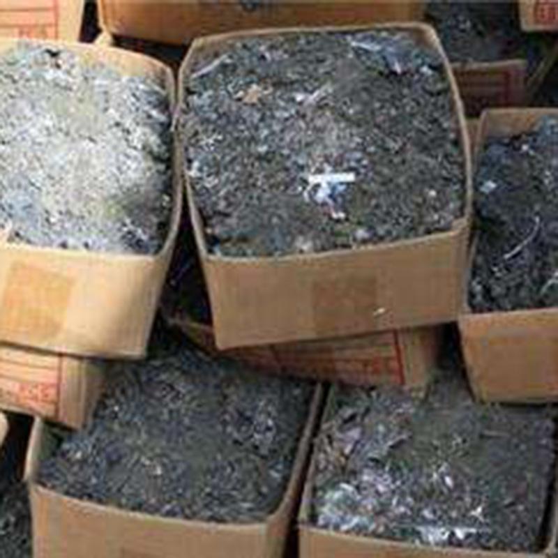 上门评估_珠海整厂锌合金回收站_景鸿再生资源
