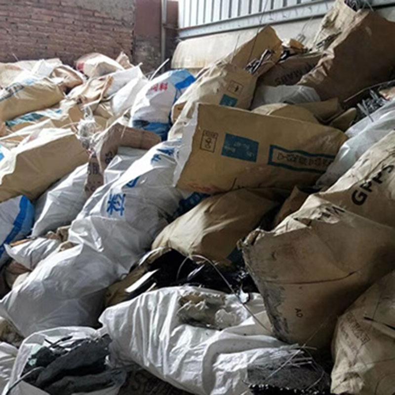 廢棄塑料回收站_景鴻再生資源_pp_倒閉廠_工廠_顆粒_電子廠