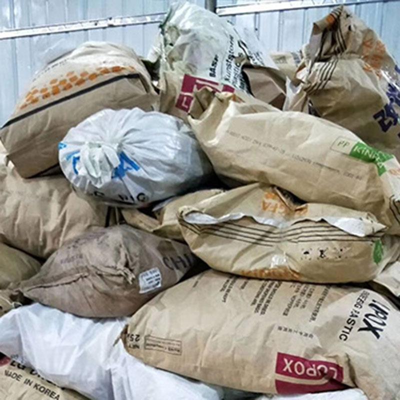 電子廠塑料回收多少價格_景鴻再生資源_有機_顆粒_abs_廢舊