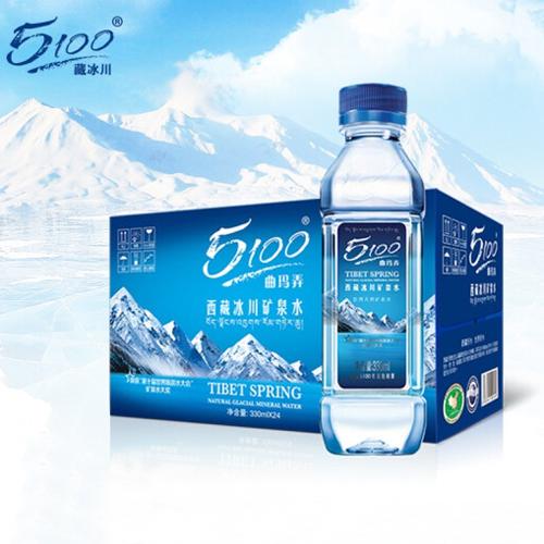 5100西藏冰川矿泉水 330ml