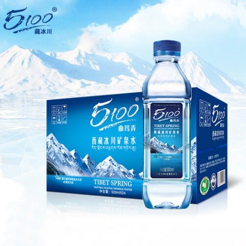 5100西藏冰川矿泉水 500ml