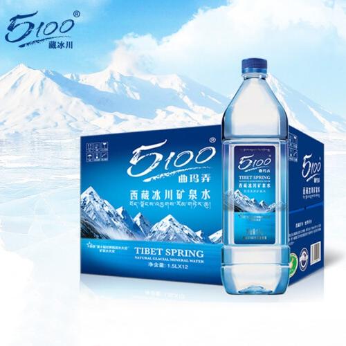 5100西藏冰川矿泉水 1.5L