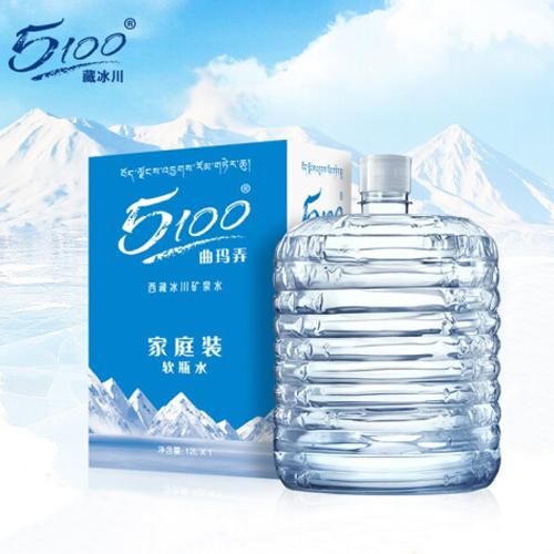 5100西藏冰川矿泉水 12L家庭桶装