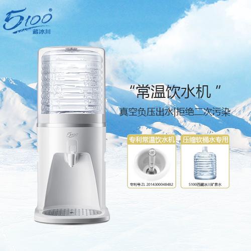 专用台式常温水机