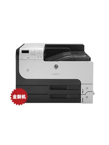 惠普M712DN打印機