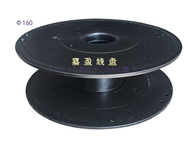 Φ1600.5KG-3D耗材盘