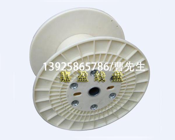 500塑料线盘