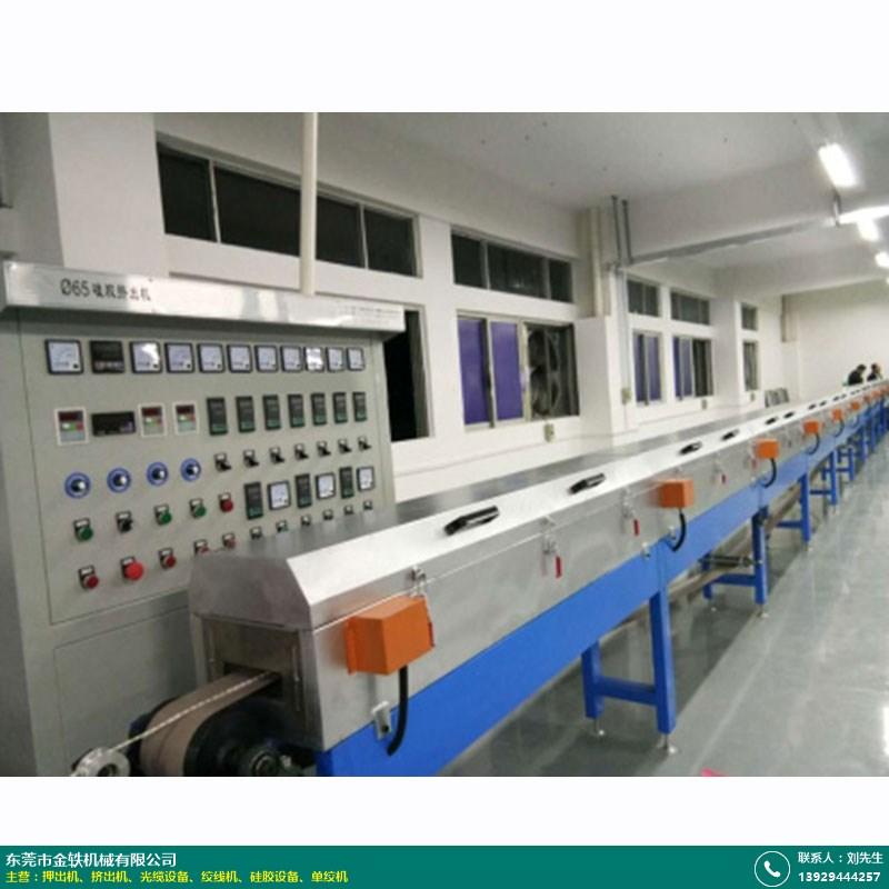 津南硅膠設備_金軼機械_發熱線_硅膠編織機_三層硅膠線_地暖線