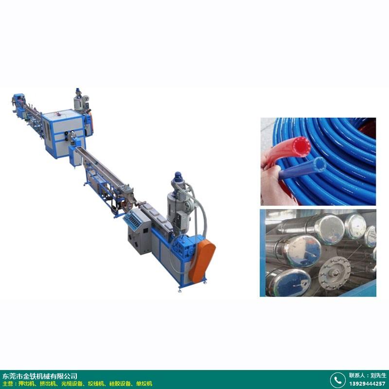 金轶机械_XLPE_铝合金电缆挤出机使用要求