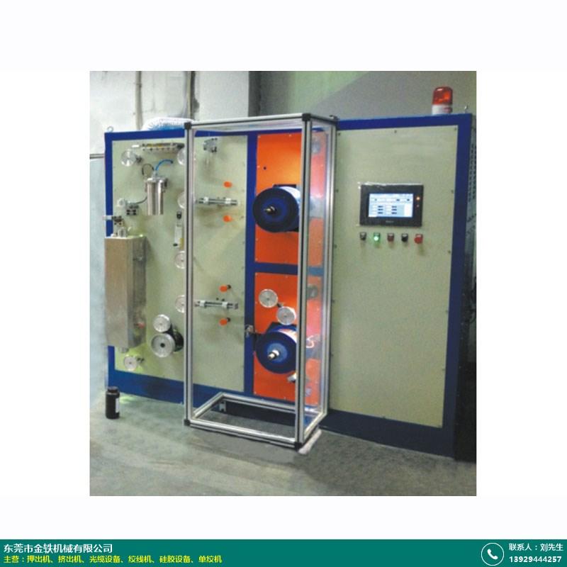 笼式软光缆_生产光缆设备求购_金轶机械