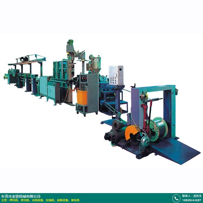 RVV押出機公司_金軼機械_雙色硅膠管_PE套管_光纖_硅橡膠