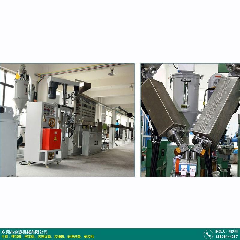 特种电缆_3D打印胶条押出机型号_金轶机械