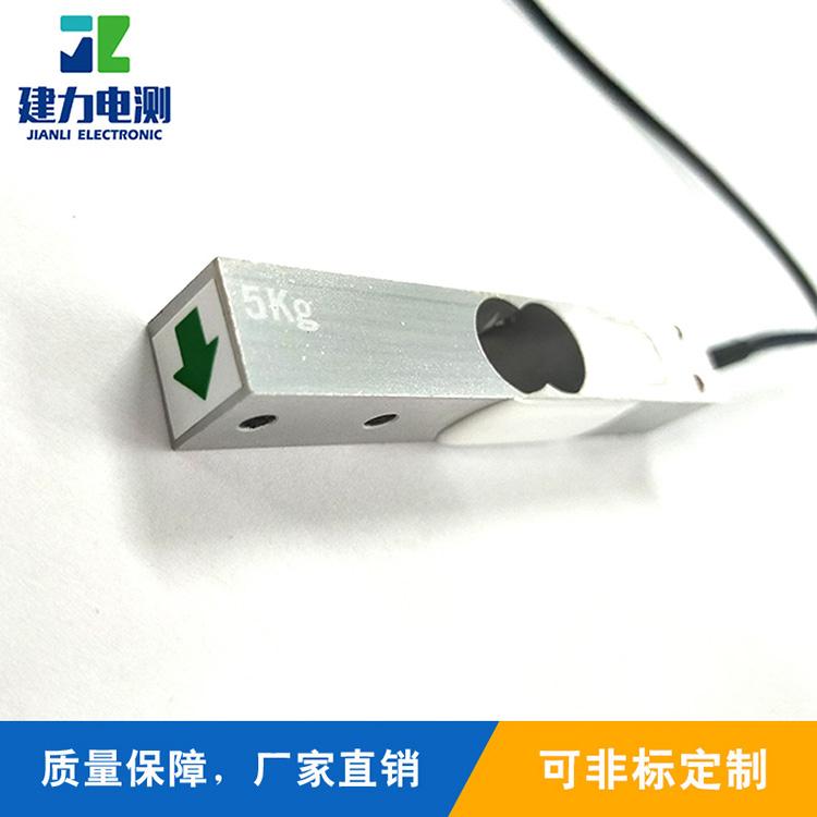 测力称重传感器变送器_建力电测_包装秤_波纹管_高精度_s型