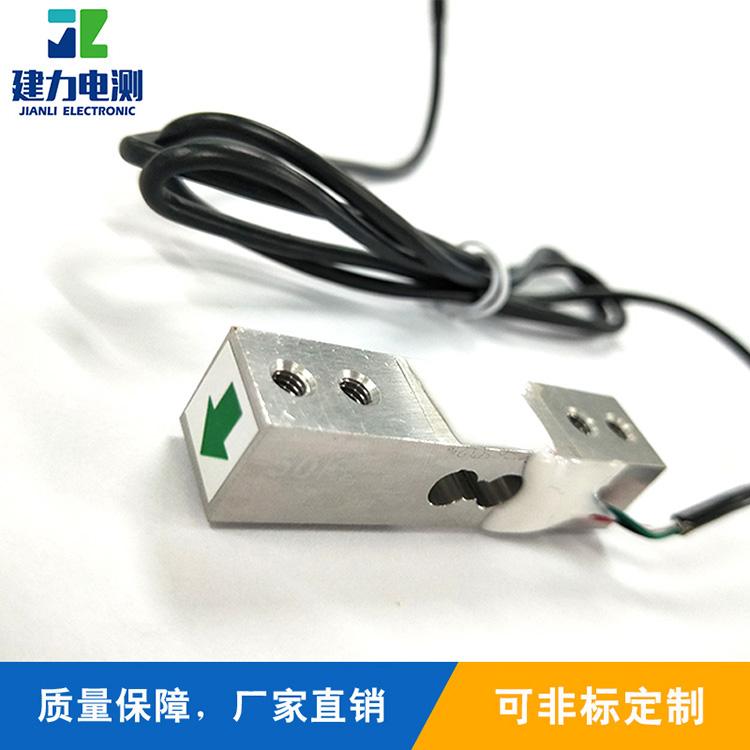 单点式称重传感器批发_建力电测_应变式_高精度_无线_压力