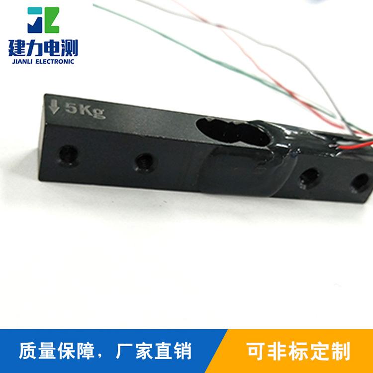 超薄型称重传感器生产商_建力电测_液压_电子_桥式_半桥_高精度