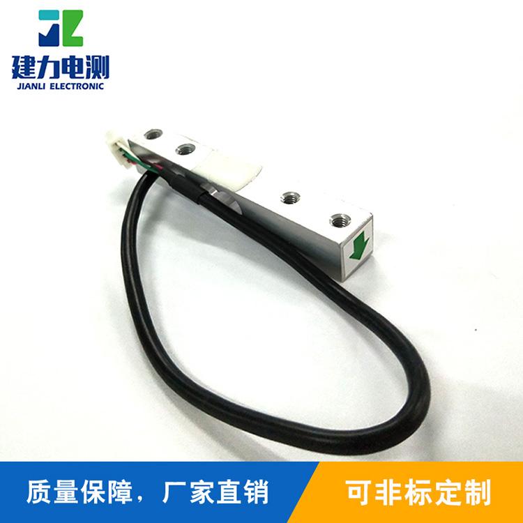数字_轴销式称重传感器厂家价格_建力电测