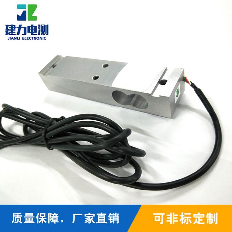 全桥_微型称重传感器厂商_建力电测
