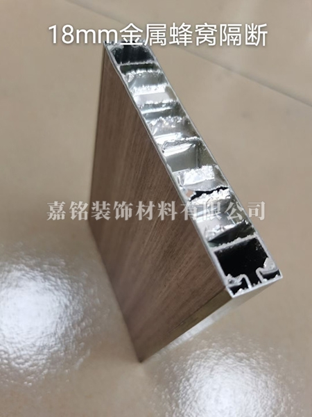 18mm 抗貝特蜂窩板