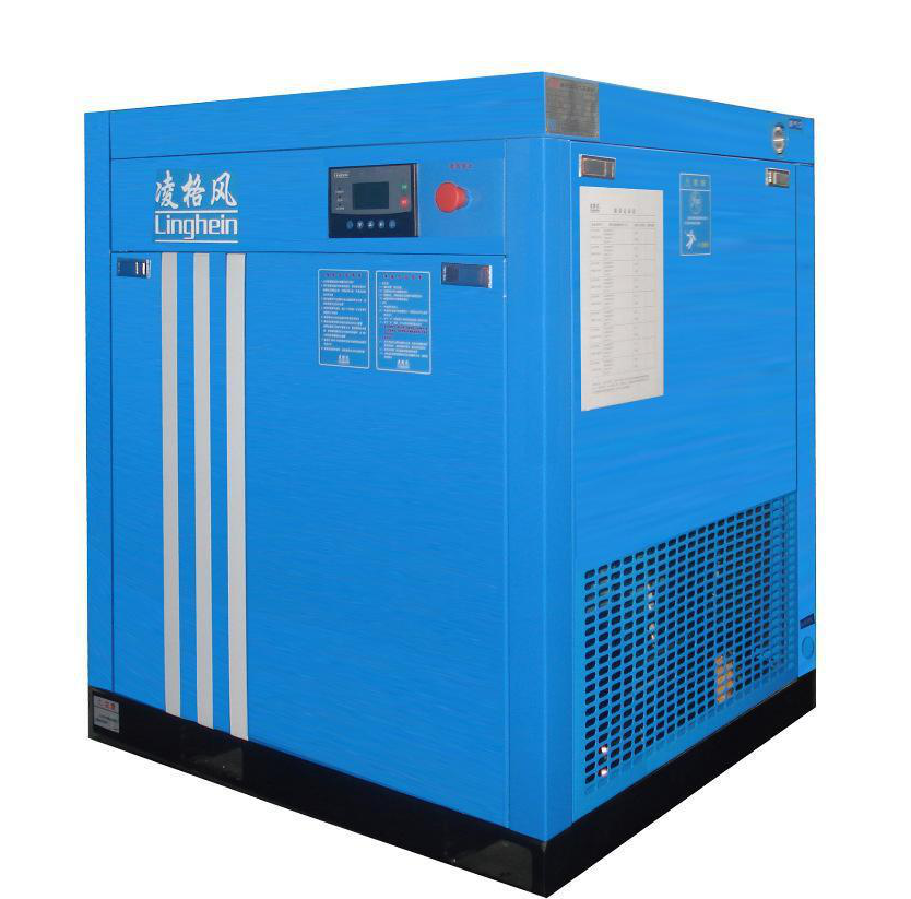 HD7.5空壓機 凌格風永磁變頻螺桿式空壓機