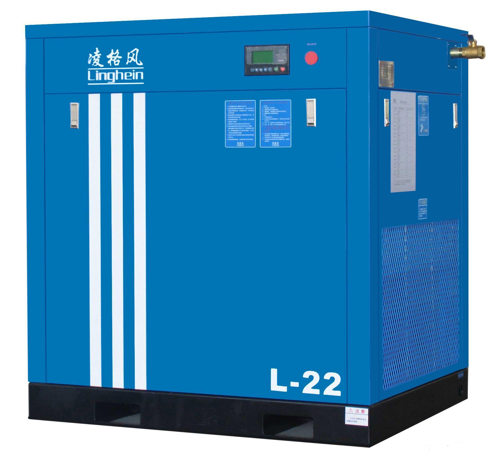 空壓機維修螺桿式空壓機保養耗材永磁變頻空壓機保養潤滑油