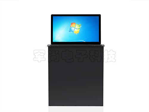 超薄液晶显示屏升降器(17.3#)