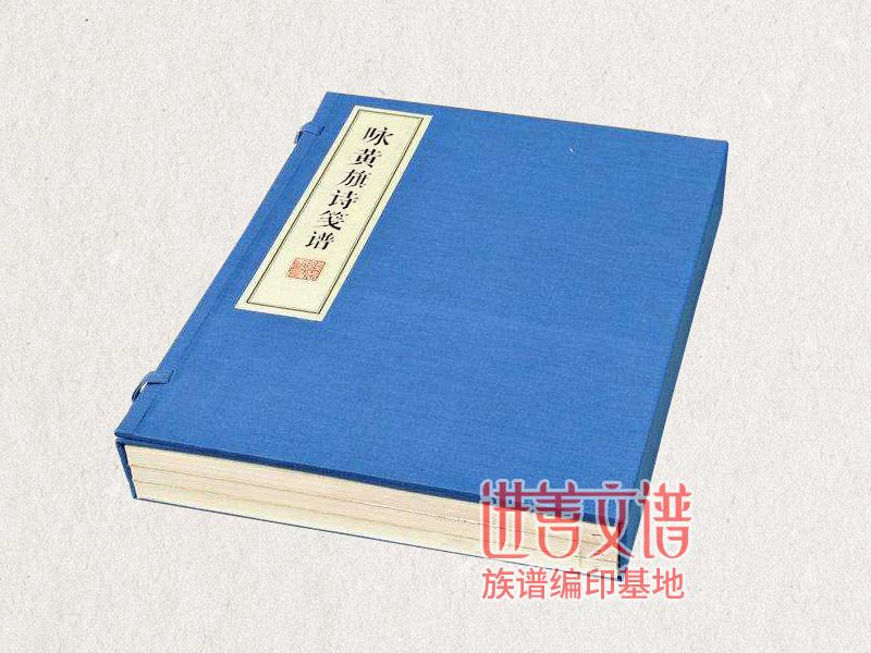 深圳宣紙印刷
