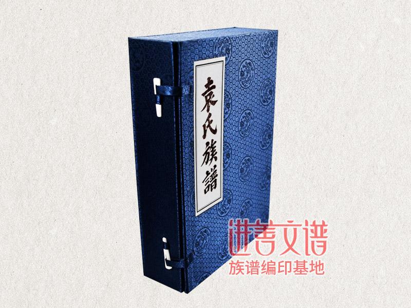 珠海族譜設計
