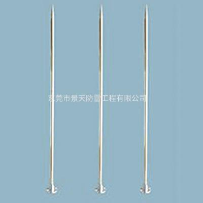 优化型避雷针(单针)