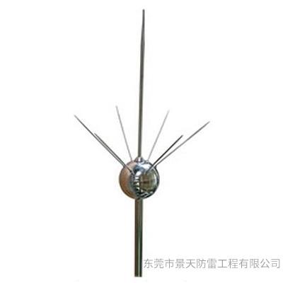 优化型避雷针(多针)