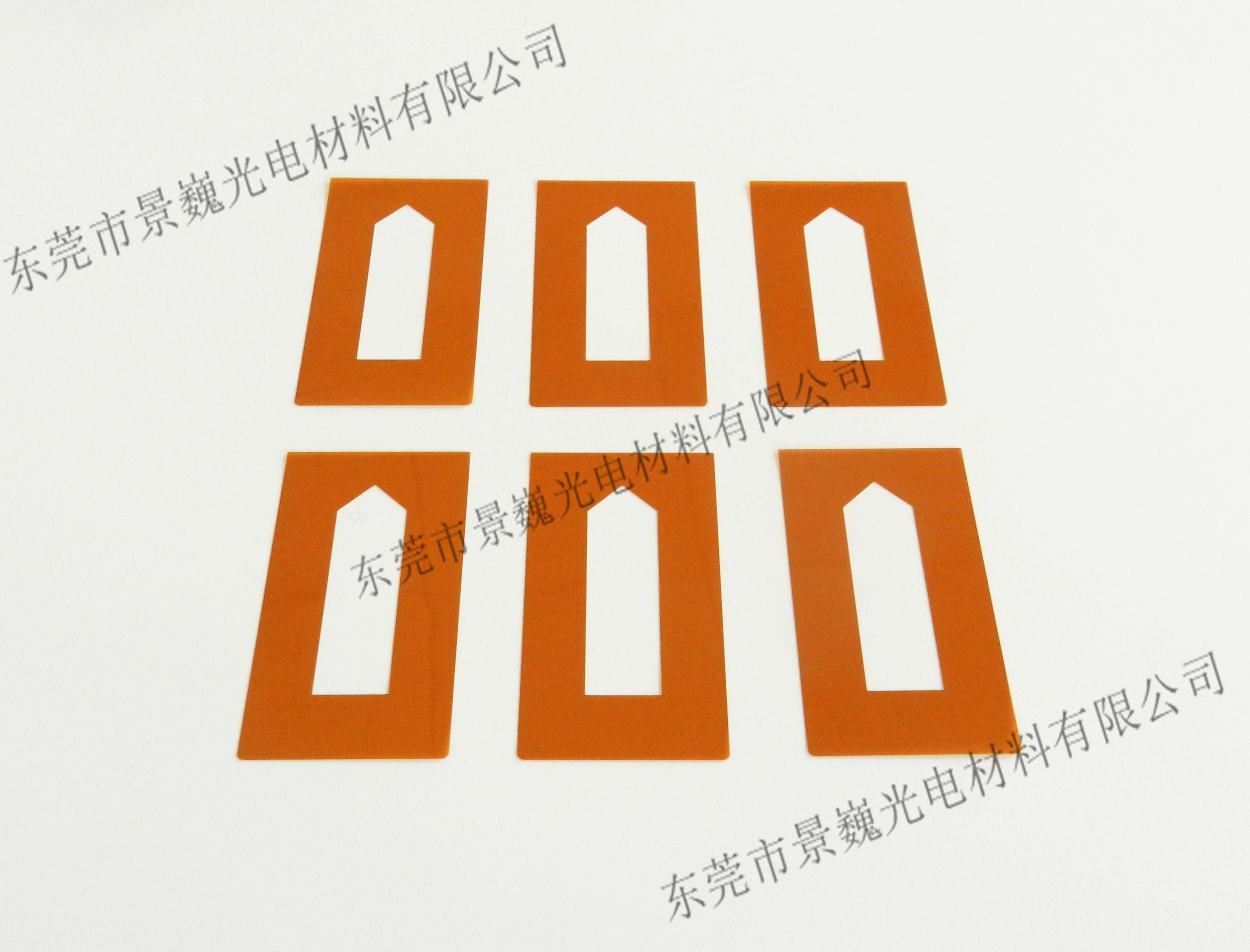 KATPON 500HN绝缘片