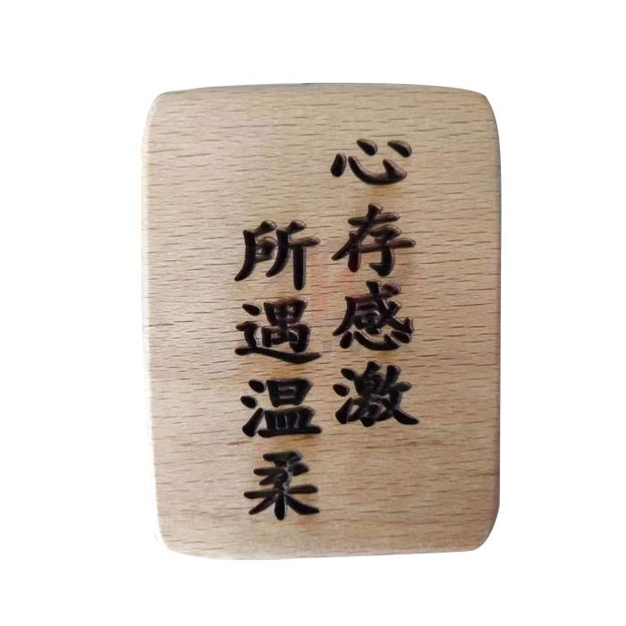 木制品激光雕刻