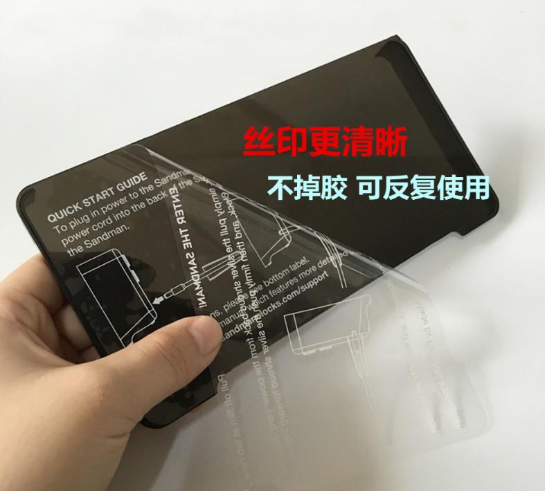 静电保护膜印刷 pe圆形印刷膜定制 pet低粘透明保护膜生产厂家