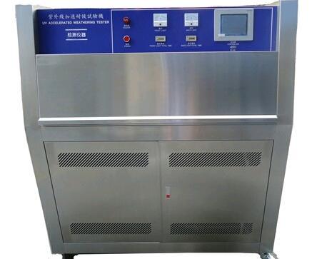 科迪仪器生产箱式紫外线加速耐候试验箱