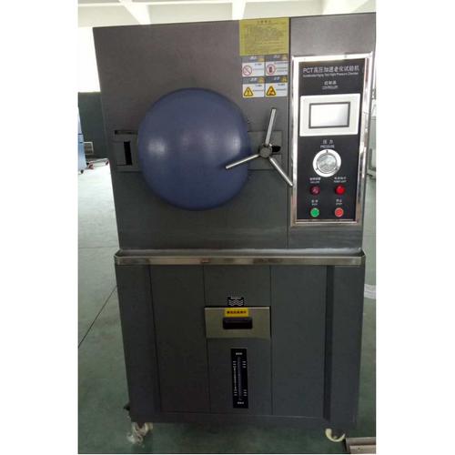 东莞科迪生产PCT高压加速老化测试仪