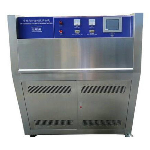 科迪斜塔式uv紫外线老化测试箱