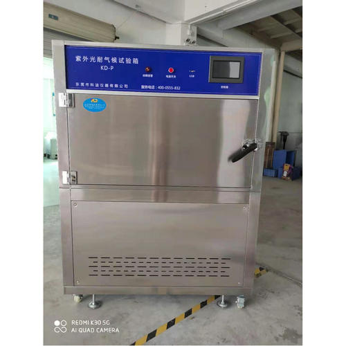 安徽省池州市UV紫外線老化試驗箱科迪廠家
