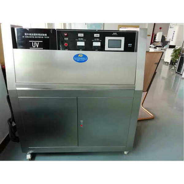 廣東省廣州市專業生產UV紫外線老化箱