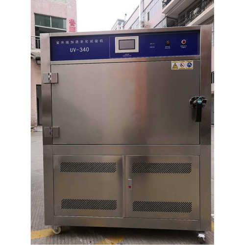 廣東省江門市油漆涂料化工紫外線老化箱