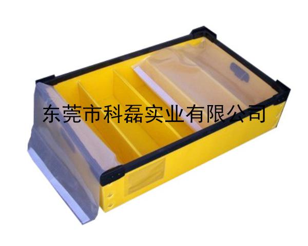 刀卡隔板周转箱