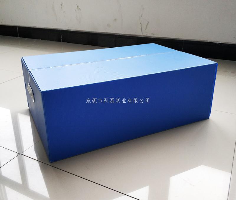 紙箱式PP中空板箱