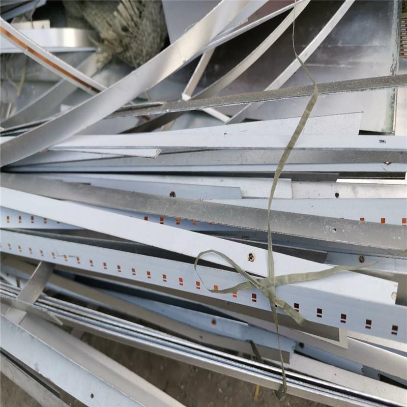 专业模具铝回收怎么联系_康浩再生资源_机件_专业电解_成品_废熟