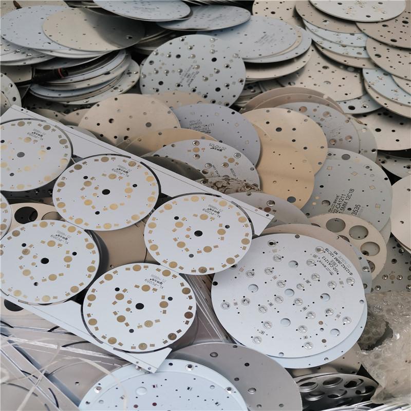 鋼鋁回收多少錢_康浩再生資源_廢PS_純_長期高價機械