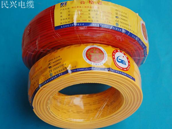 民兴电缆销售