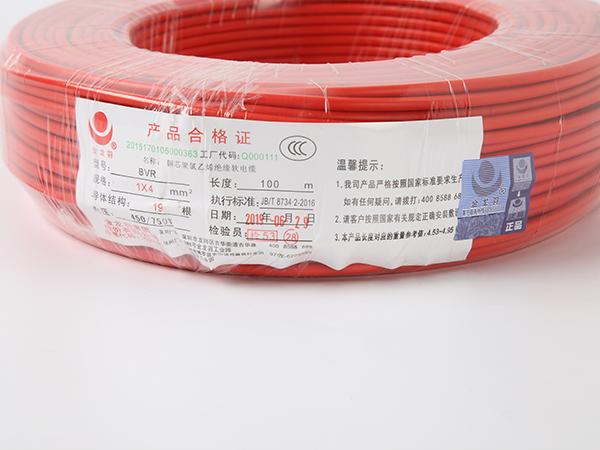 金龙羽电缆